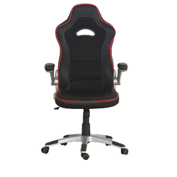 Mondial - Racing Leather Chairs