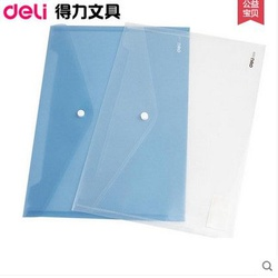 DELI FOLDER CLEAR BAG 5505