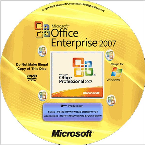 microsoft office 2007 passkey